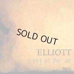 画像1: ELLIOTT / Song In The Air (cd) Revelation Records