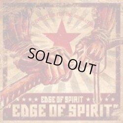 画像1: EDGE OF SPIRIT / st (cd) Och