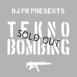 画像1: DJ PK / tekno bombing (cdr) Seminishukei